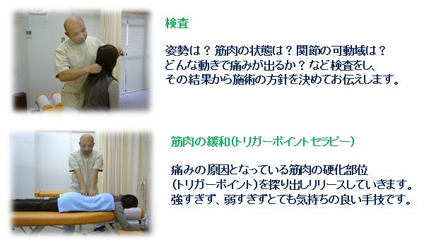chiropractic_02