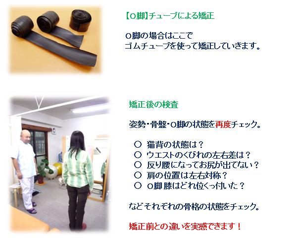 kyousei_03