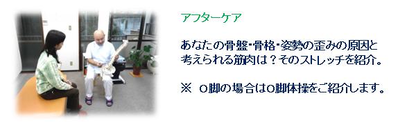 kyousei_04