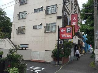 One Parkフォルクス-入口2