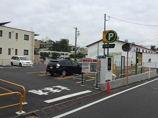 三井リパーク入口