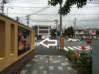 安養寺の交差点