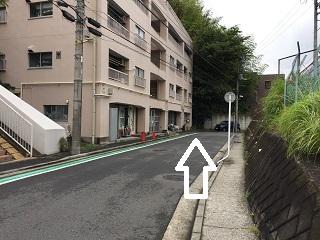 スロープ下の旧道